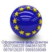 Шенгенские визы Польша Литва без предоплаты